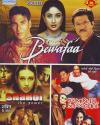 3 in 1-Bewafaa-Shakti The Power-Koi Mere Dil Se Poochhe DVD