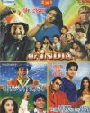 3 in 1-Mr. India-Chamtkar-Vaah Life Ho Toh Aisa DVD