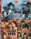 3 in 1-Shree 420-Jaali Note-Juari  DVD