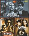 3 in 1-Anari-Aag-Dastan DVD