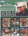 The King of Blockbuster Hits Manmohan Desai DVD