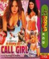 A STORY OF CALL GIRL VCD