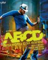 ABCD ANY BODY CAN DANCE DVD