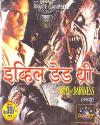 ARMY OF DARKNESS (EVIL DEAD 3) IN HINDI VCD