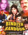 BINDIYA AUR BANDOOK - Part 2  VCD