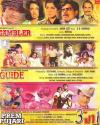 GAMBLER + GUIDE + PREM PUJARI - DEV ANAND DVD