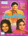 JOSHILA DVD