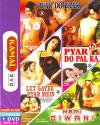 KAMAL ADULT COMBO - 4 MOVIES IN 1 DVD - VOL-54 DVD