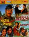 KUCHHE DHAAGE - KHOON KI PUKAR - KASAM 3 IN 1 DVD