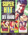 Lashkar, Warrant, Pyar Mohabbat DVD