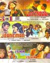 Lootmaar, Jaaneman, Ishk Ishk Ishk DVD