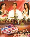 Main Krishna Hoon DVD