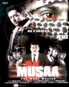 MUSAA - The Most Wanted VCD