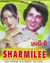 SHARMILEE VCD