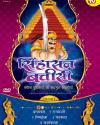 Buy Singhsan Battisi DVD