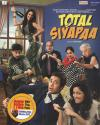 Total Siyapaa DVD
