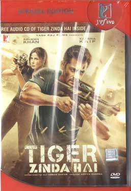Tiger Zinda Hai BluRay