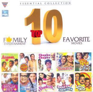 TOP 10 FAVORITE MOVIES ESSENTIAL COLLECTION  movie
