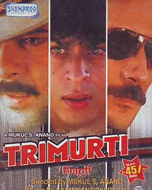 TRIMURTI  movie