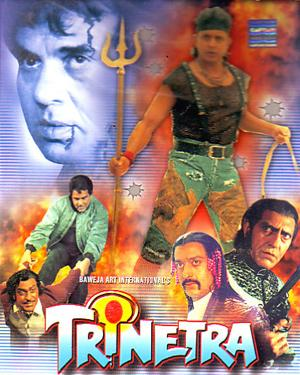 TRINETRA  movie