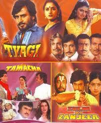 TYAGI (RAJNIKANT) - TAMACHA - ZULM KI ZANJEER - 3 in 1 DVD  movie