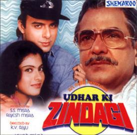 UDHAR KI ZINDAGI  movie