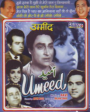 UMEED  movie