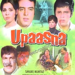 UPAASNA  movie