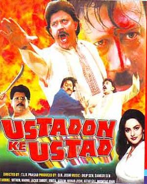 USTADON KE USTAD  movie