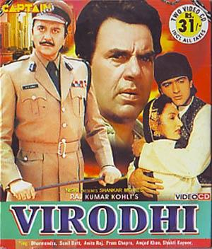 VIRODHI  movie