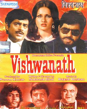 VISHWANATH  movie