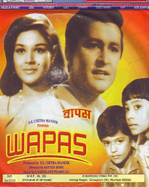 WAPAS  movie