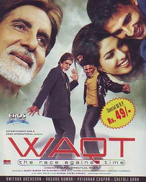 WAQT - THE RACE AGAINST TIME  movie