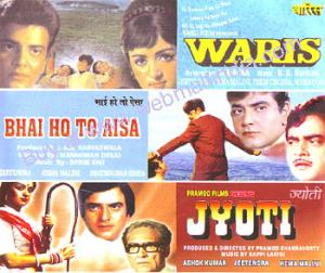 WARIS - BHAI HO TO AISA - JYOTI - 3 in 1 DVD  movie