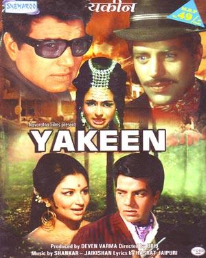YAKEEN  movie
