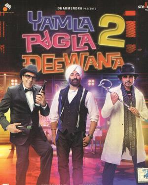 Yamla Pagla Deewana 2  movie