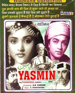 YASMIN  movie