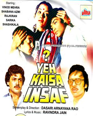 YEH KAISA INSAAF  movie
