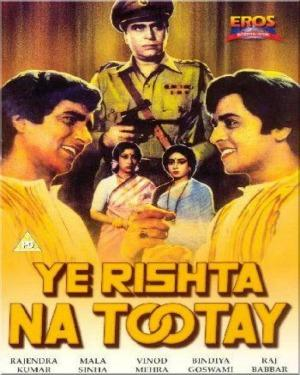 YEH RISHTA NA TOOTAY  movie