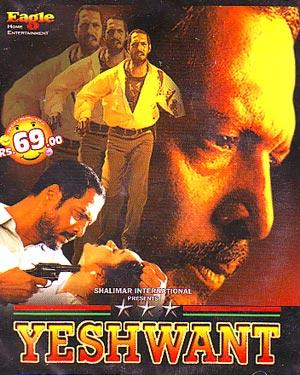 YESHWANT poster