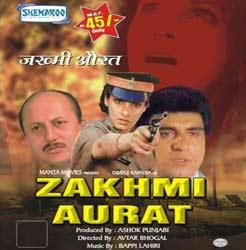 ZAKHMI AURAT  movie