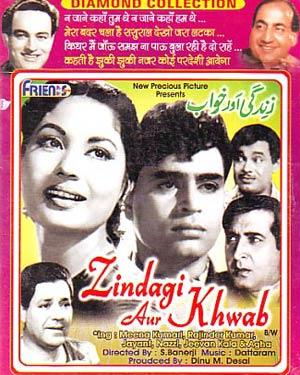 ZINDAGI AUR KHWAB  movie