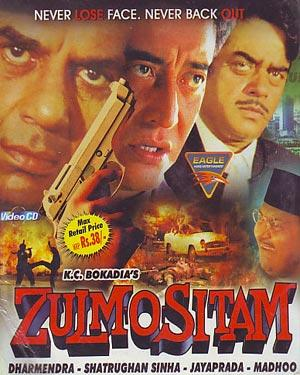 ZULMOSITAM  movie