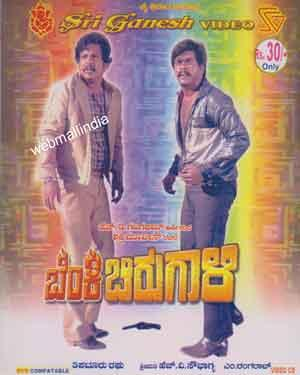 pandari bai information in kannadapandari bai death, pandari bai photos, pandari bai movies list in kannada, pandari bai information in kannada, pandari bai songs, pandari bai date of birth, pandari bai family, pandari bai images, pandari bai sister, pandari bai biography in kannada, pandari bai accident, pandari bai films