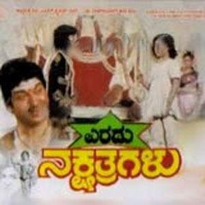 Eradu Nakshathragalu  movie
