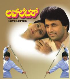 Love Letter  movie