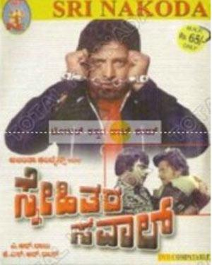 vishnuvardhan movies buy vishnuvardhan movies dvd vcd