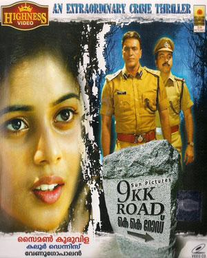 Watch 9 KK Road (2010) Malayalam Movie