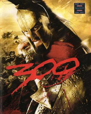 300(Malayalam)  movie