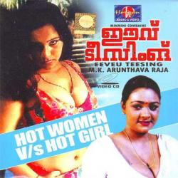 Confirm. Adult film malayalam